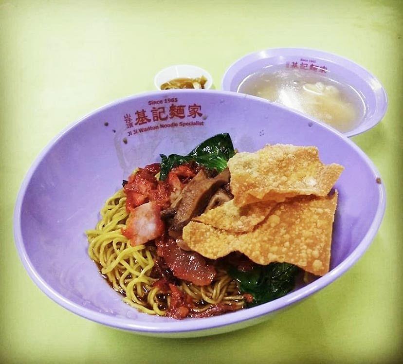 基记面家 - Ji Ji Wanton Noodle Specialist