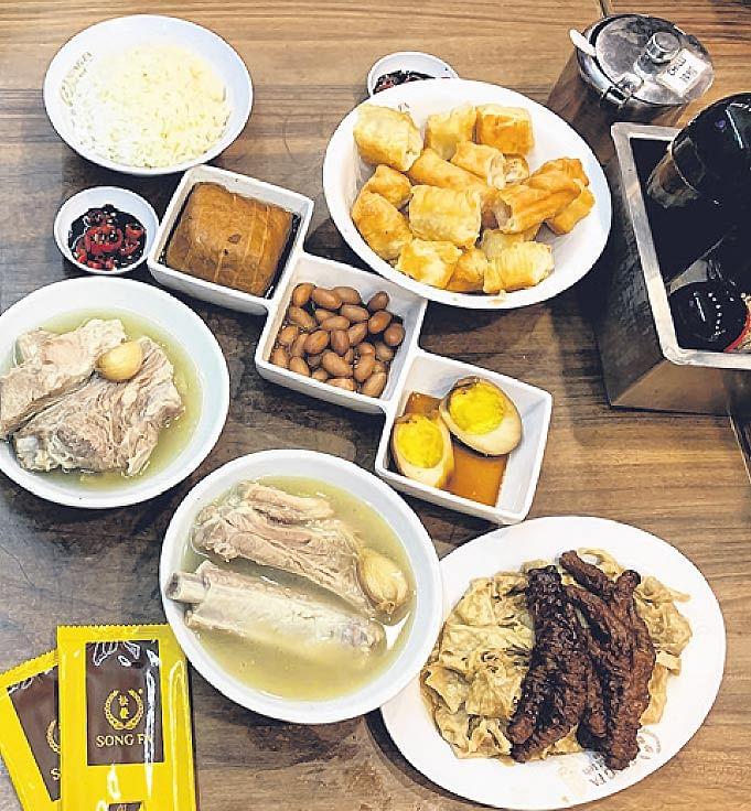 松发肉骨茶 - Song Fa Bah Kut Teh
