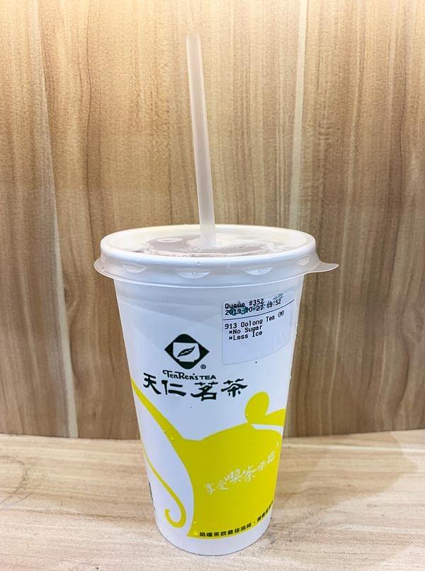 天仁茗茶 - TenRen's Tea