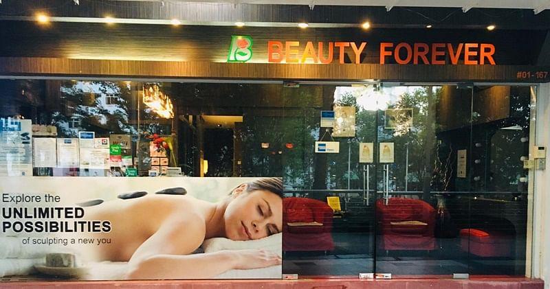 20191028_wb_heartland-enterprise_beauty-forever-02.jpg