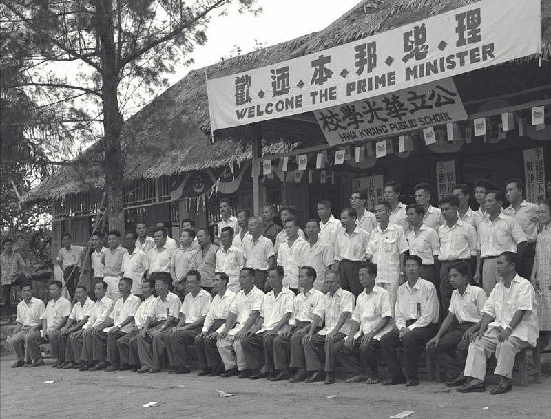 建国总理李光耀(前排左八)和社区领袖参观公立华光学校,前排右三是校长刘敏秋。(档案照)