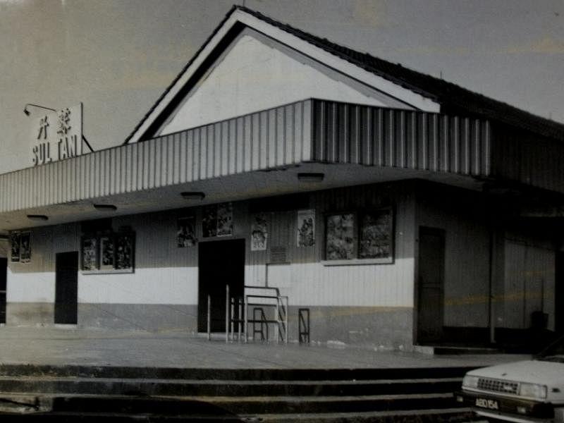 苏丹戏院曾是三巴旺一带居民的重要娱乐消闲场所。(档案照)