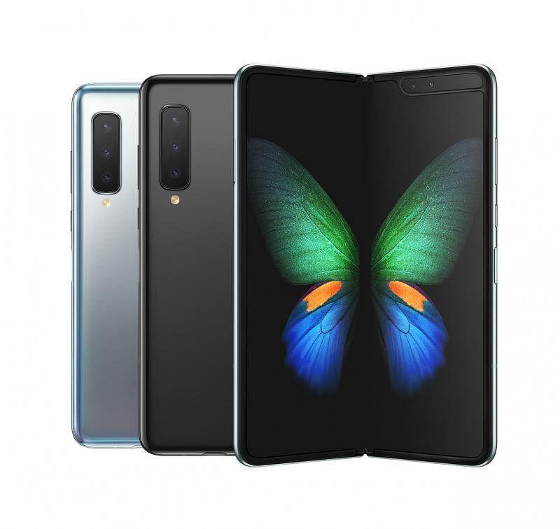 Galaxy Fold是三星首款折叠手机。