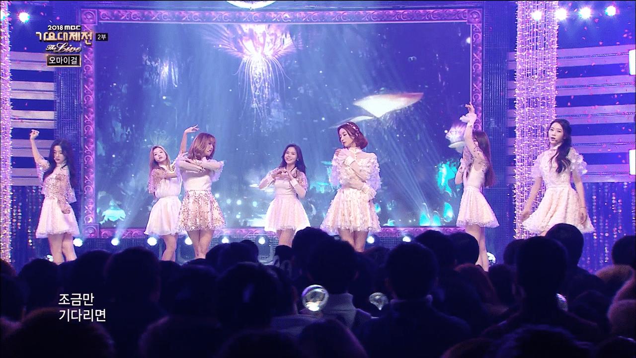 MBC歌谣大祭典