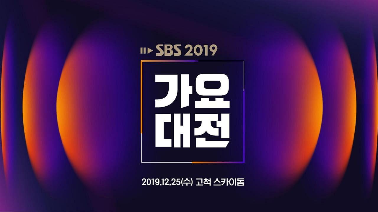 SBS歌谣大战