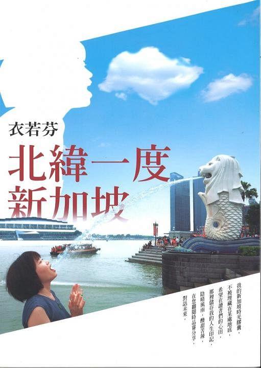 bei_wei_yi_du_xin_jia_po__Medium.jpg