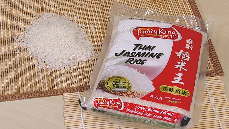 20200103_zb_paddy-king-rice.jpg