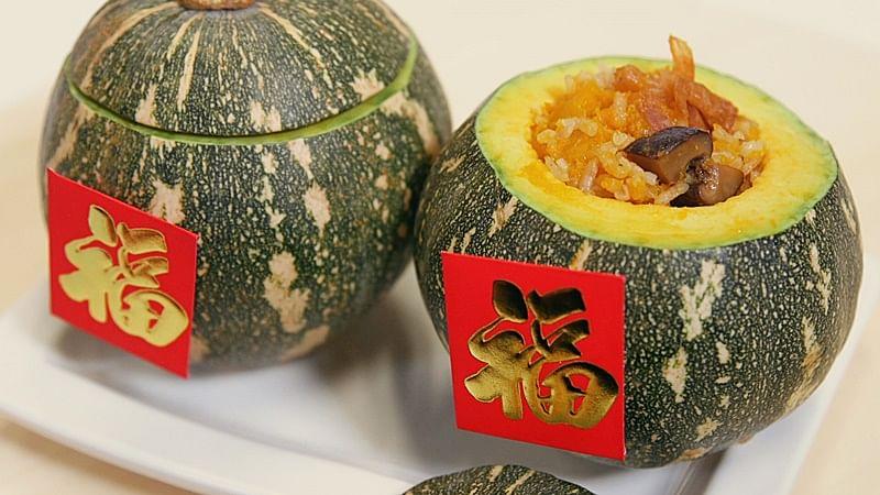 20200117_zb_pumpkin-rice.jpg