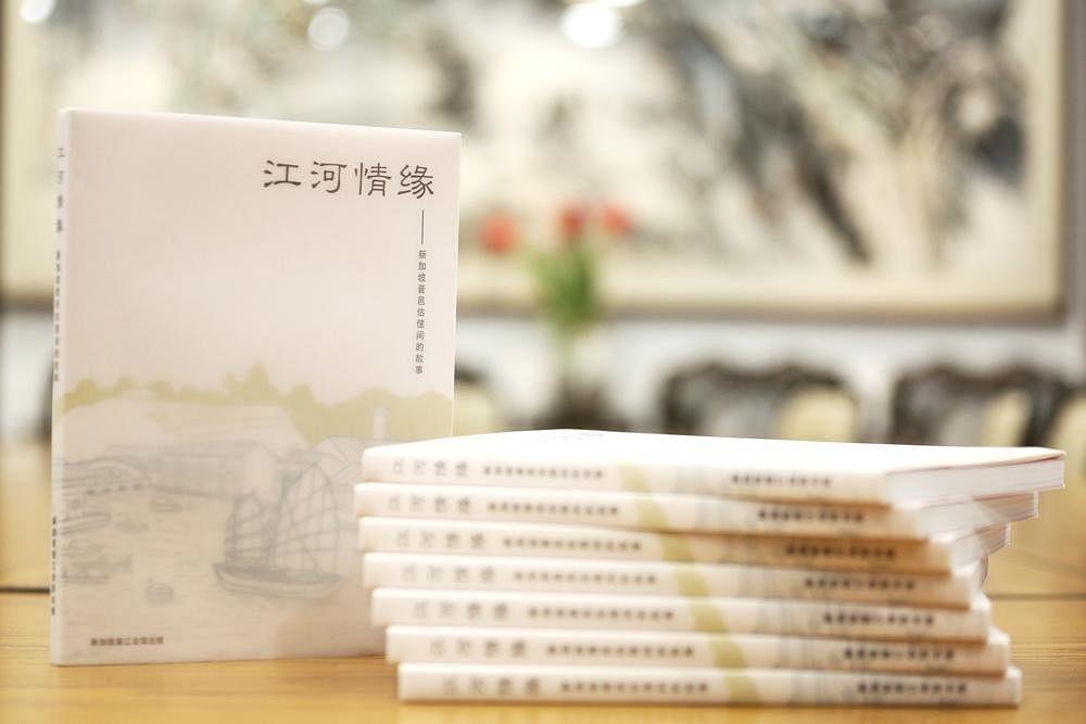 nlb_30_20200207_peng_lier_jianghe_qingyuan_Medium.jpg