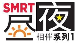 20200209_zb_smrt-series-01-logo.jpg