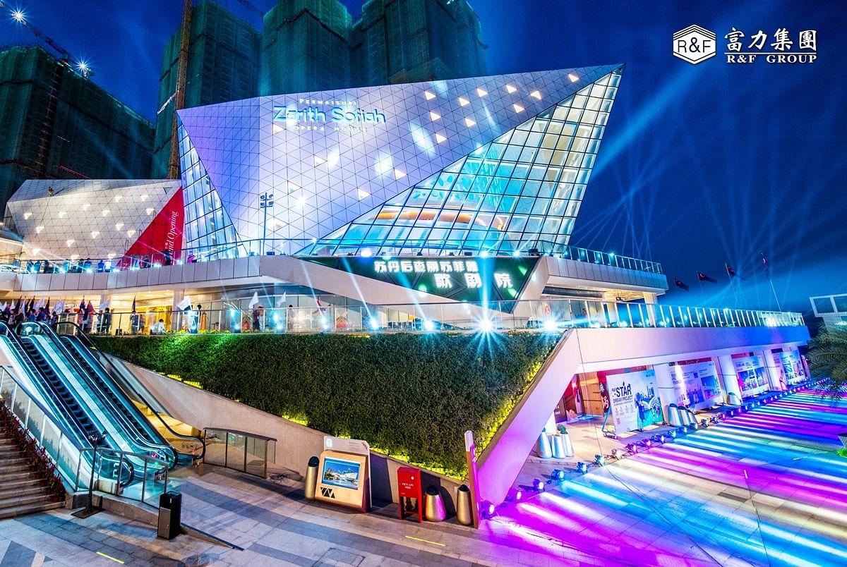 overview-opera_house.jpg