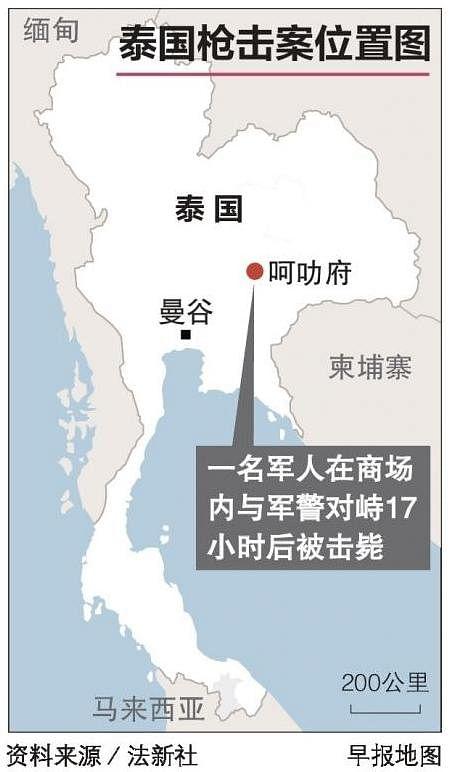 20200210_news_thailand_Large.jpg