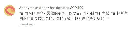 20200217_news_donation11_Large.jpg