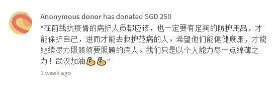 20200217_news_donation19_Large.jpg