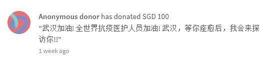20200217_news_donation22_Large.jpg