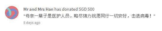 20200217_news_donation5_Large.jpg
