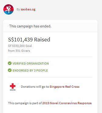 20200217_news_donationpic2_Large.jpg