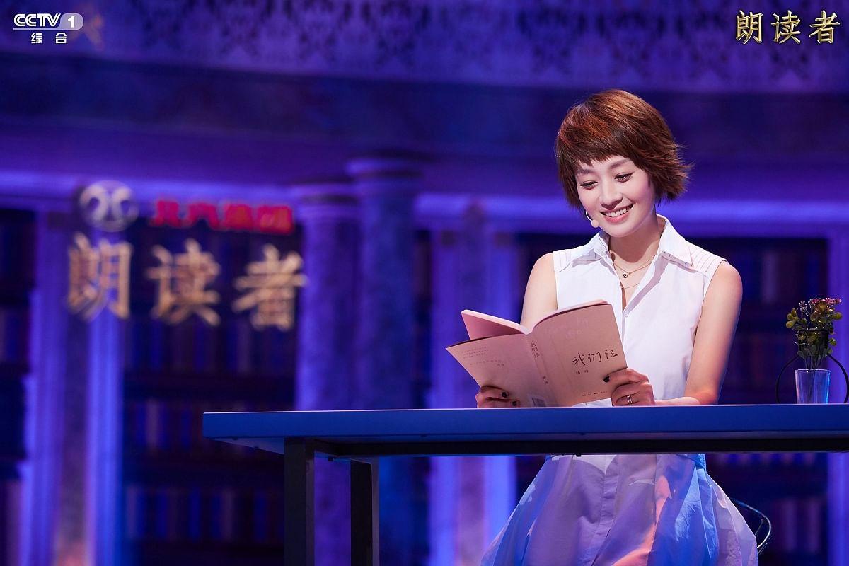 fbd6fc78-93b1-4979-a650-1c860af50fc3-ma_yi_li_chuan_bai_qun_liang_xiang_lang_du_zhe_gan_en_fu_mu_jiao_yu_du_li_zi_xin_7.jpg