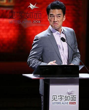wangyaoqingjian_Large.jpg