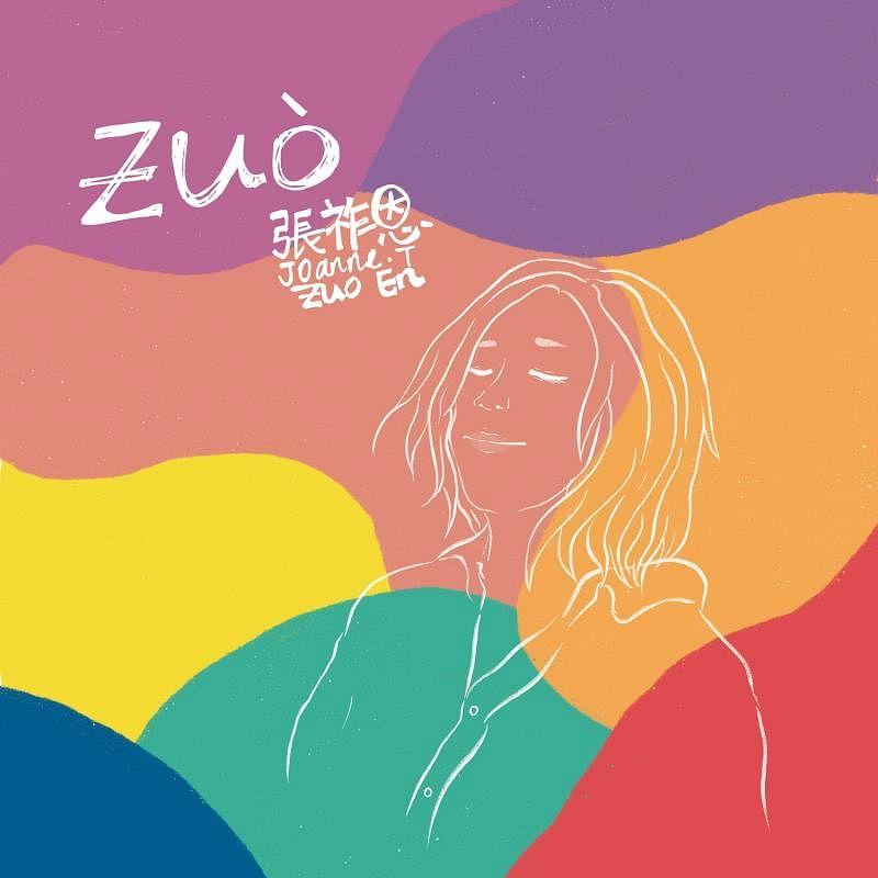 20200320_showbiz_zuo_Large.jpg
