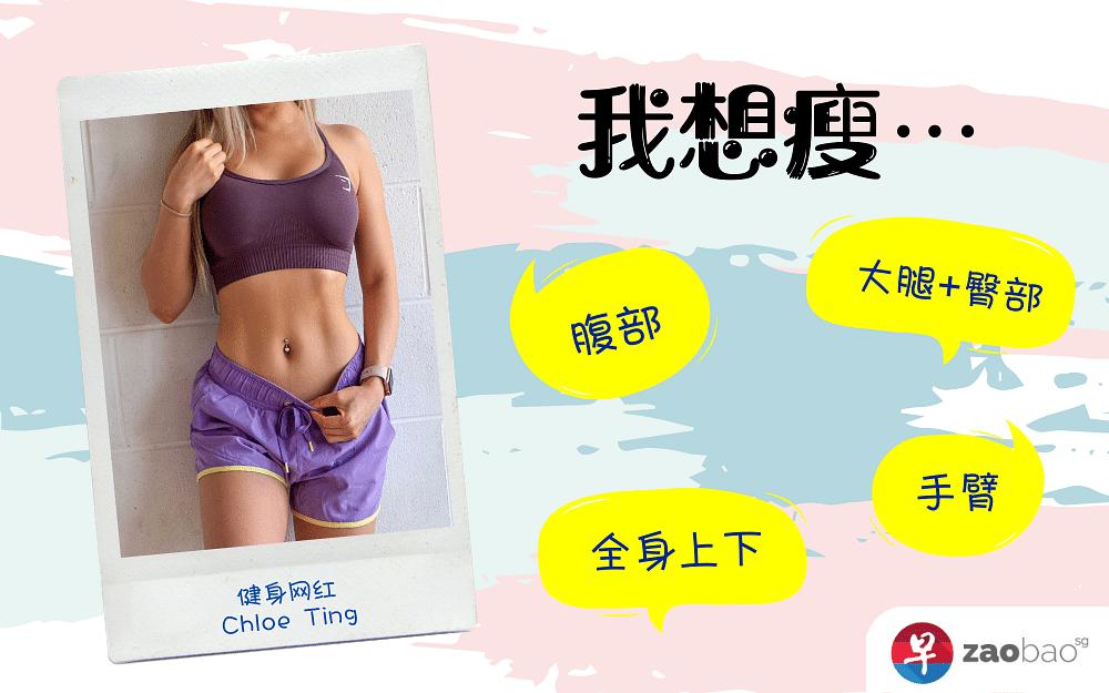 20200423_lifestyle_exercise01_Medium.png