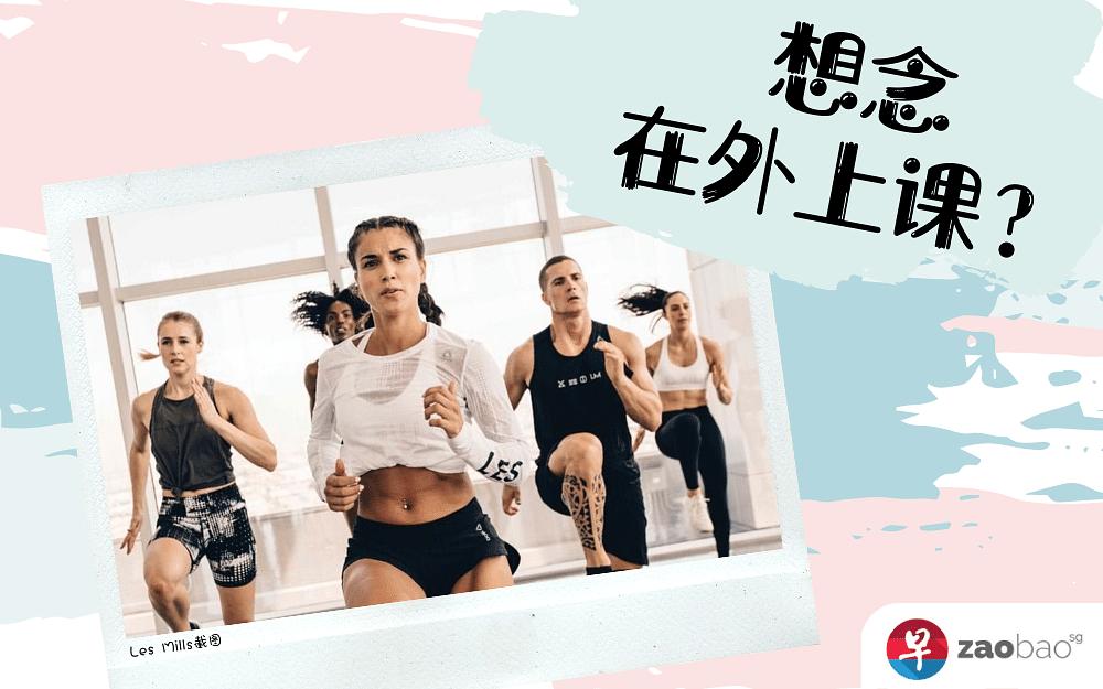20200423_lifestyle_exercise04b_Medium.png