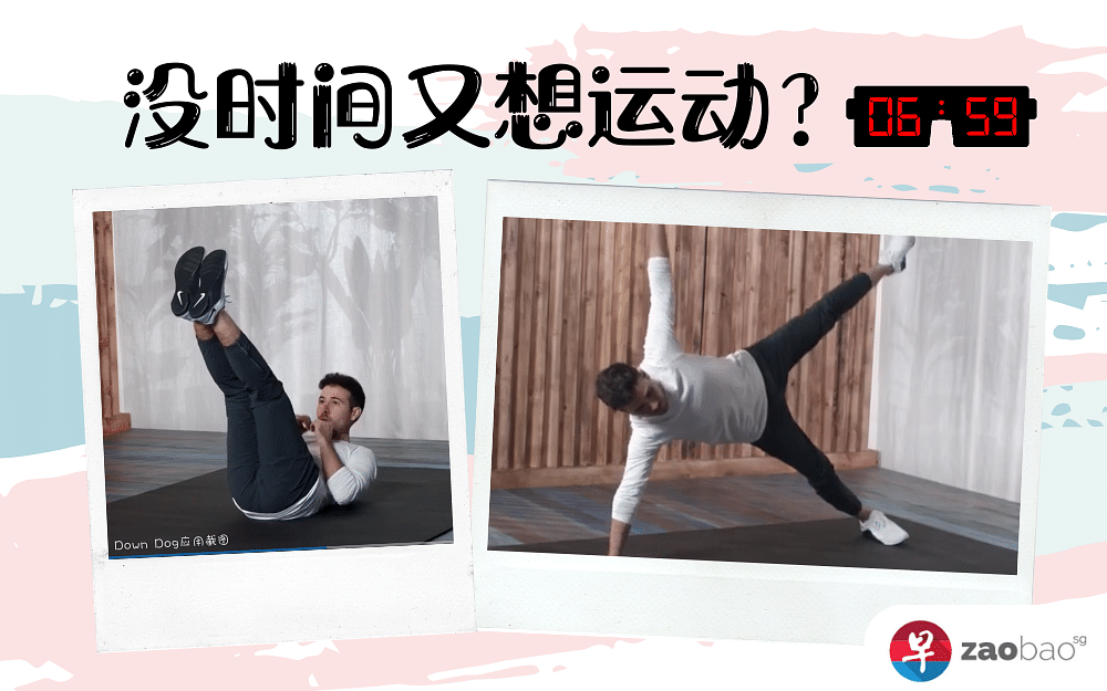 20200423_lifestyle_exercise06_Medium.png