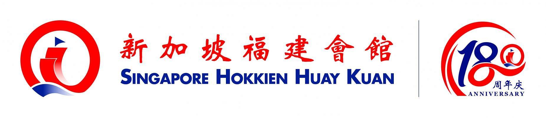shhk180_logo_final_horizontal_Small.jpg