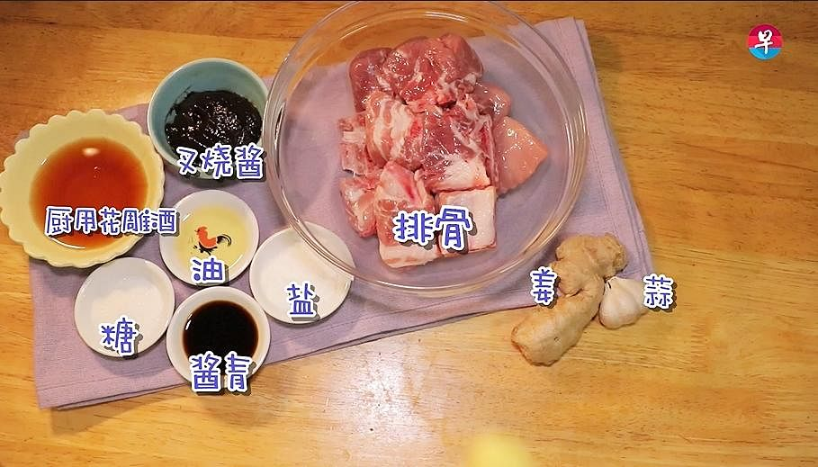 ingredients_ribs_Large.jpg