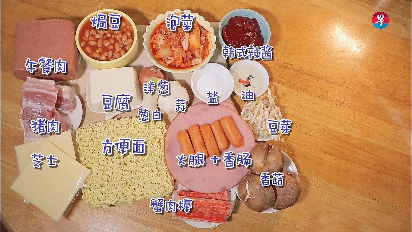 ingredients7_Large.jpg