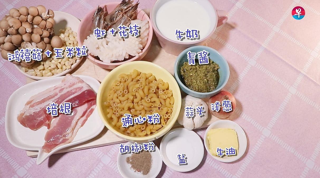 ingredients8b_Large.jpg
