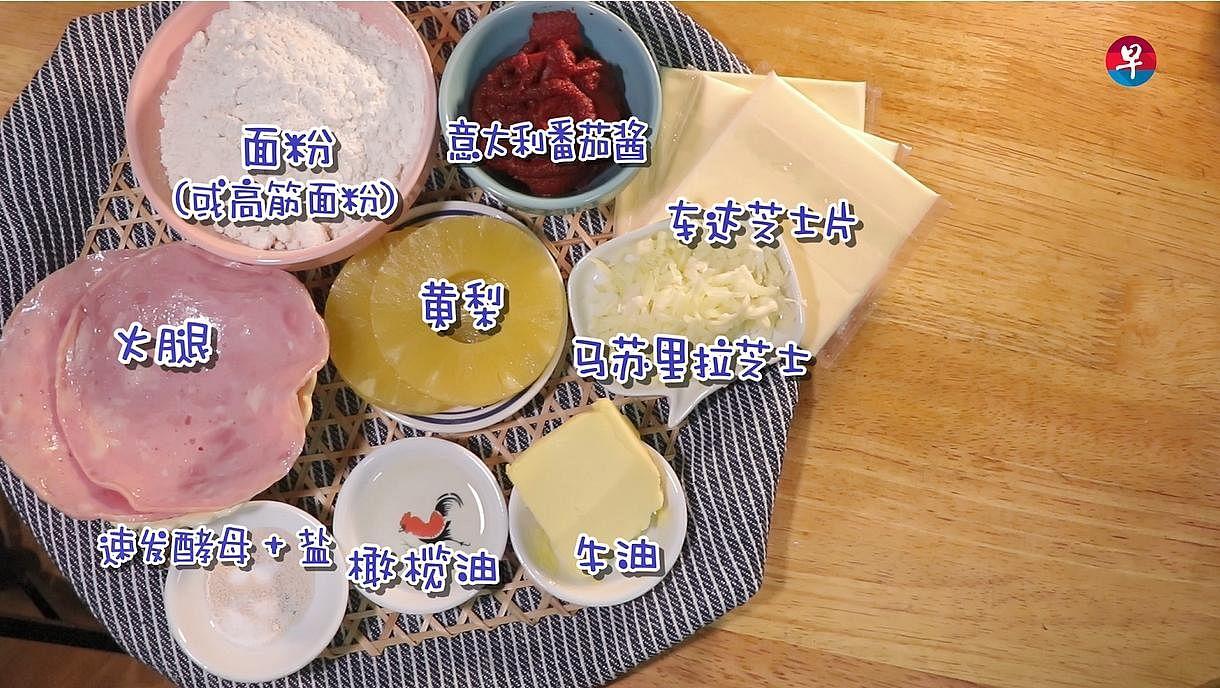 ingredients10_Large.jpg