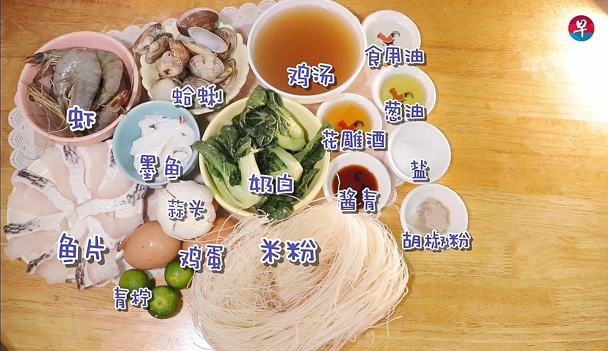 ingredients11_Large.jpg