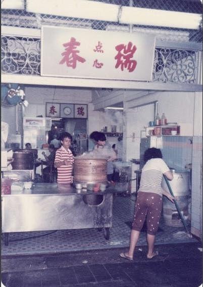 70年代位于惹兰勿刹的瑞春老店。(受访者提供)
