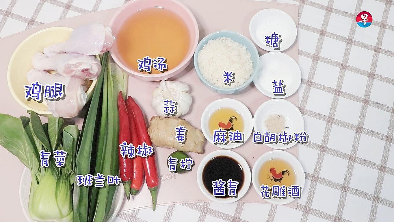 ingredients14_Large.jpg