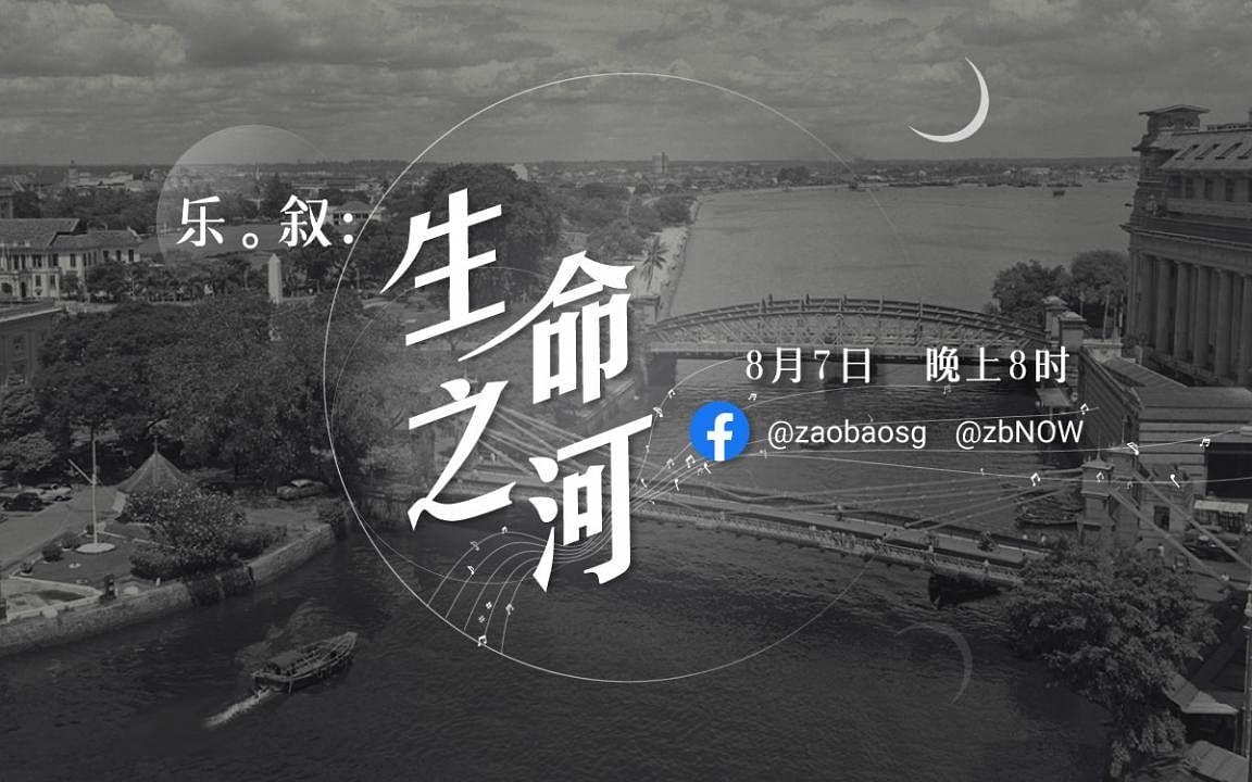 river-of-life-nr_Medium.jpg