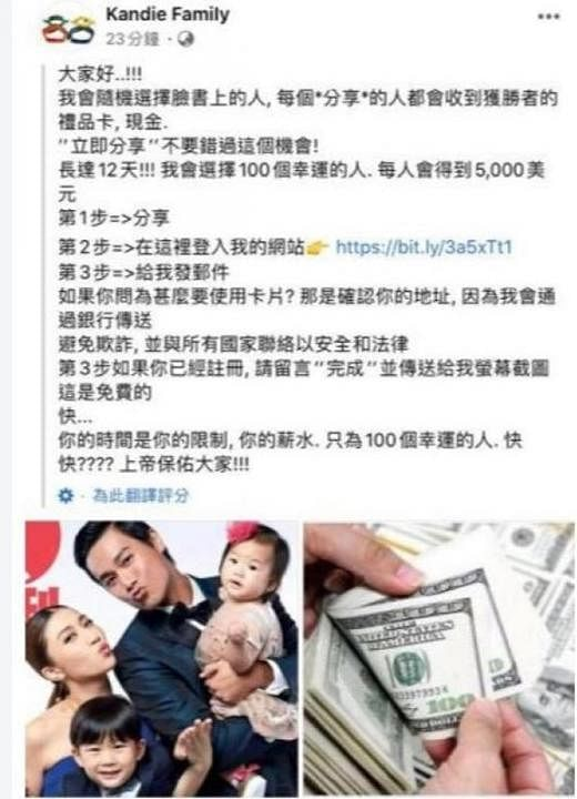 chen_bang_yun__Medium.jpg