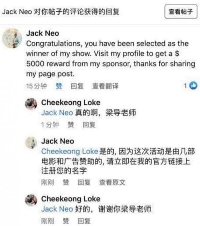 shan_zhai_liang_zhi_qiang_yu_fen_si_hu_dong__Medium.jpg