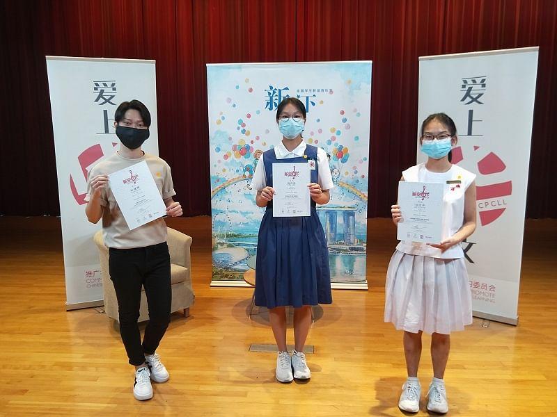20201124_zb_xin-kong-xia-2020_three-winners.jpg