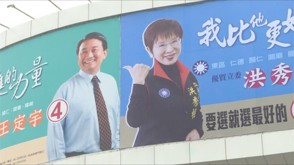 20201126_tw_wang_ding_yu_-hong_xiu_zhu__Large.jpg