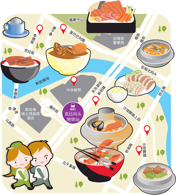 20191119-wanbao-food-search-clarke-quay-mrt-cover.png