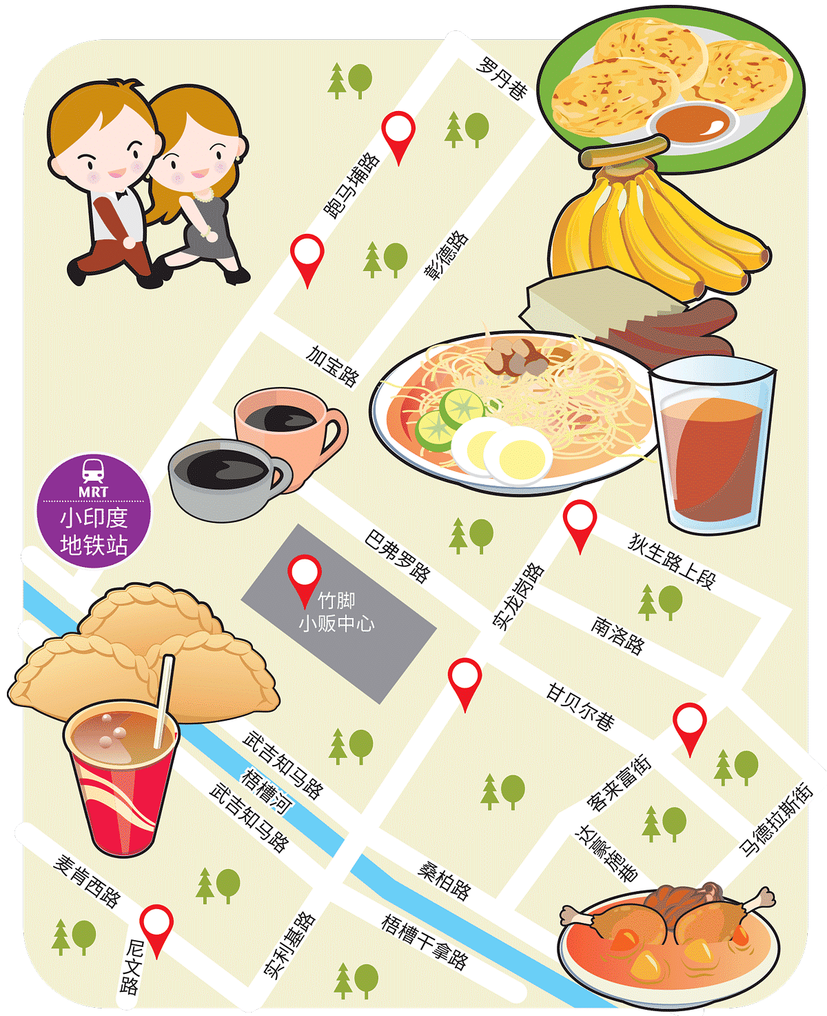 20191203-wanbao-food-search-little-india-mrt-cover.png