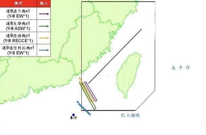 20200105_tw_hang_ji_tu__Large.jpg