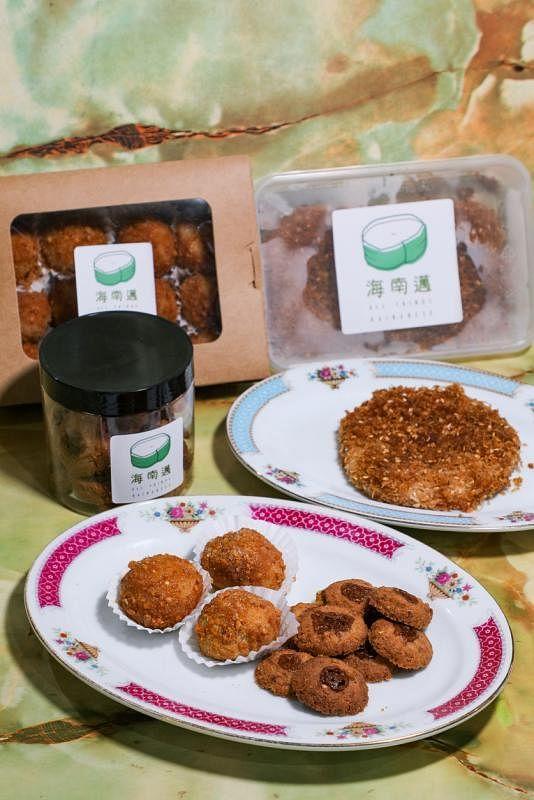 海南迈售卖传统与现代海南糕饼。