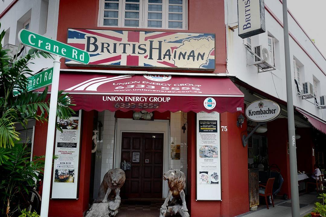 british-hainan-restaurant_Medium.jpg