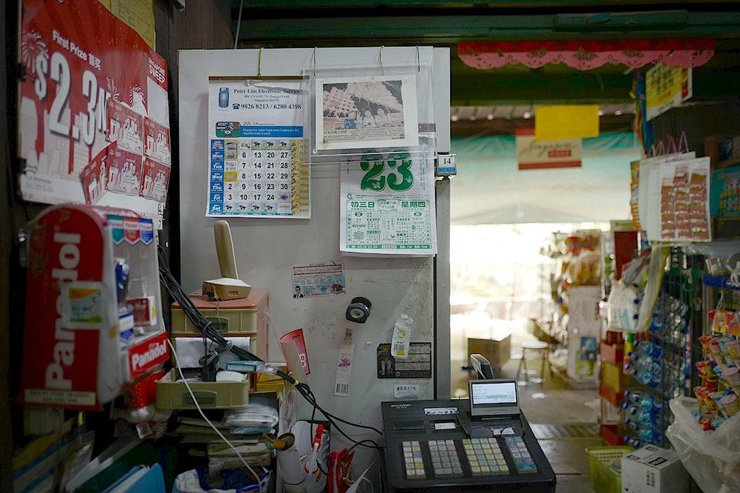 tee-seng-store-cash-register-front_Medium.jpg