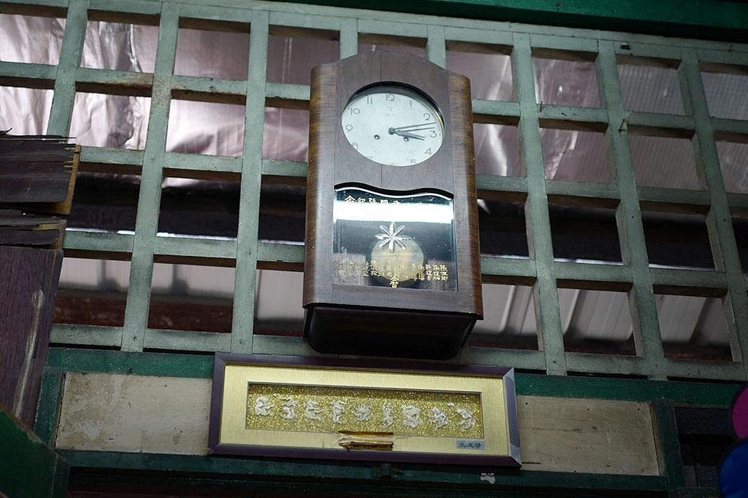 tee-seng-store-clock_Medium.jpg