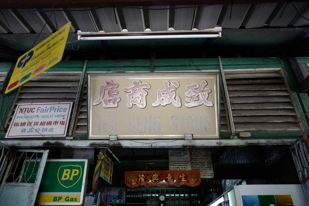tee-seng-store-signage_Medium.jpg