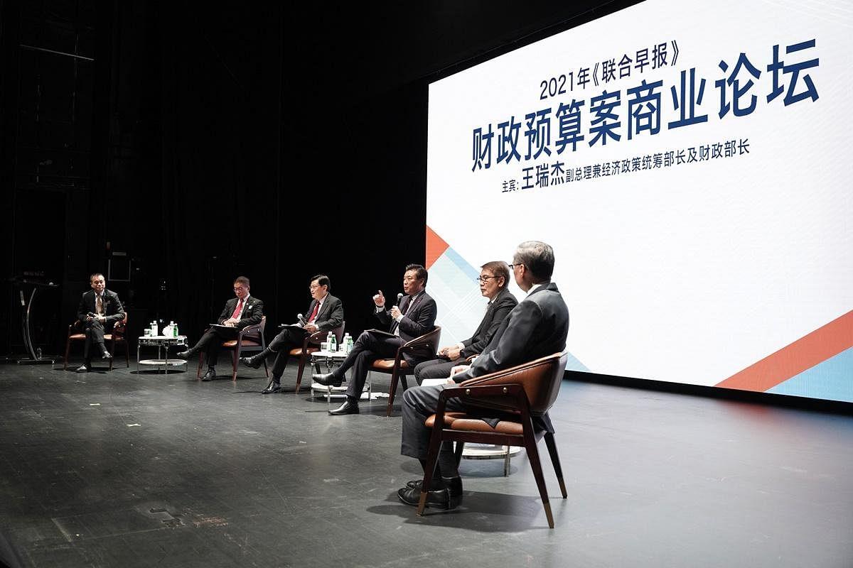 20210318_zb_heng-swee-keat-zaobao-business-forum_02_Large.jpg
