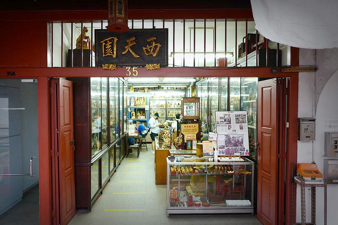 125-year-old-taoist-effigy-making-saytianhng-buddha-shop_Large.jpg